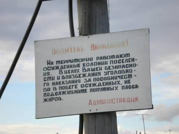 http://sd.uploads.ru/t/GBvYp.jpg