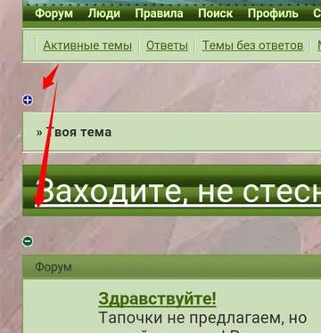 http://sd.uploads.ru/t/GCLrp.jpg
