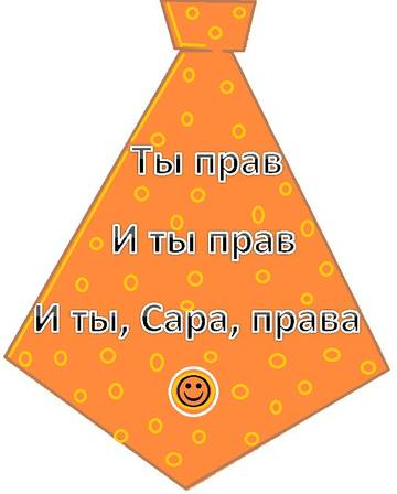 http://sd.uploads.ru/t/GCo5x.jpg
