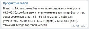 http://sd.uploads.ru/t/GDg60.jpg