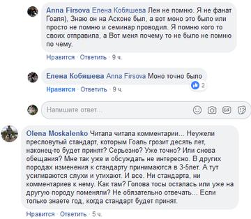 http://sd.uploads.ru/t/GHiK8.png