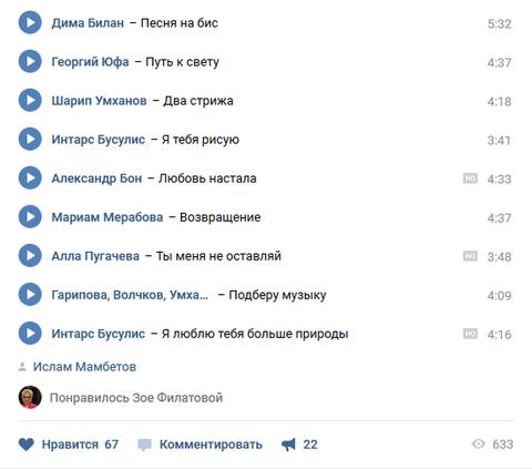 http://sd.uploads.ru/t/GMIP1.png