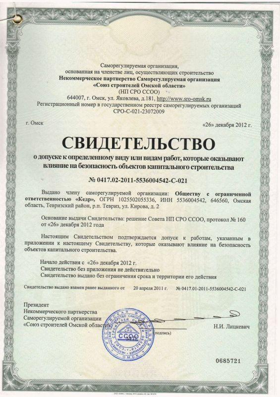 http://sd.uploads.ru/t/GP4cR.jpg