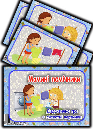 http://sd.uploads.ru/t/GUPLa.jpg