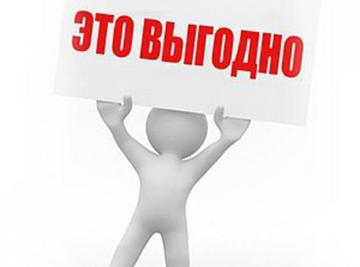 http://sd.uploads.ru/t/GYqvO.png