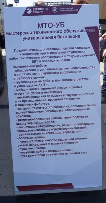 http://sd.uploads.ru/t/GaMkx.jpg