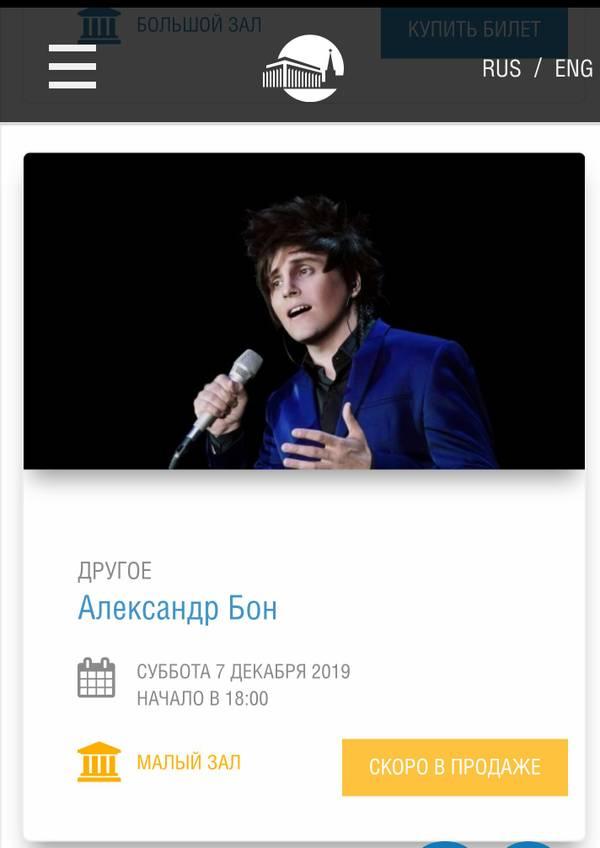 http://sd.uploads.ru/t/GaknT.jpg