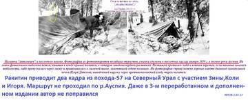 http://sd.uploads.ru/t/GcCXR.jpg