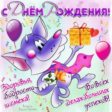 http://sd.uploads.ru/t/GdCmf.jpg