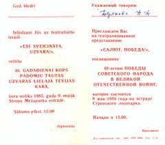 http://sd.uploads.ru/t/GdbWr.jpg