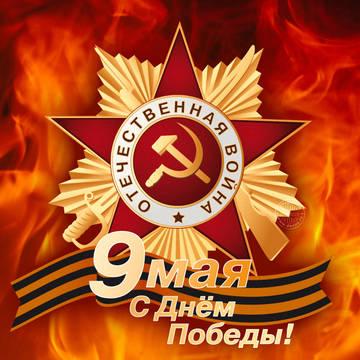 http://sd.uploads.ru/t/GeQ93.jpg