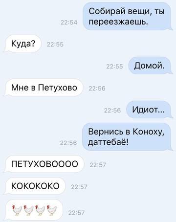 http://sd.uploads.ru/t/Gfy1n.jpg