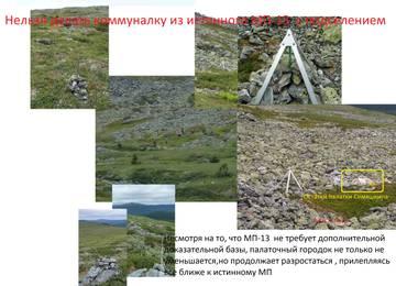 http://sd.uploads.ru/t/GglRB.jpg