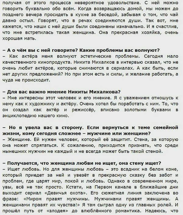 http://sd.uploads.ru/t/GjhNL.jpg