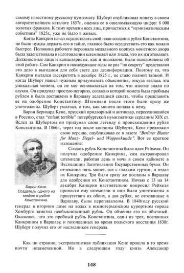 http://sd.uploads.ru/t/Gk8AZ.jpg