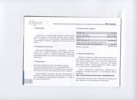 http://sd.uploads.ru/t/GoB8W.jpg