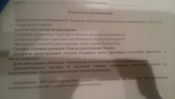 http://sd.uploads.ru/t/GpRyM.jpg