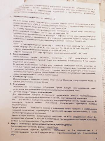 http://sd.uploads.ru/t/GqyAj.jpg