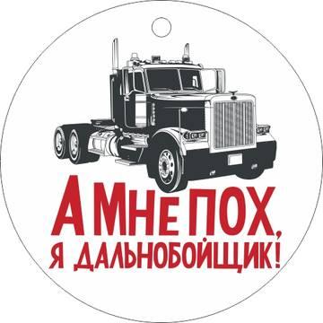http://sd.uploads.ru/t/GrFzl.jpg