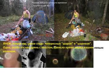 http://sd.uploads.ru/t/GrVu5.jpg
