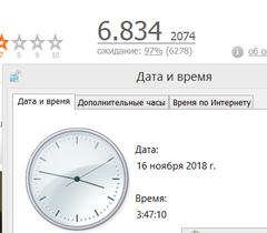 http://sd.uploads.ru/t/Gw7Mv.png