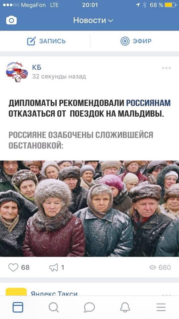 http://sd.uploads.ru/t/GzJd8.jpg