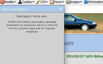 http://sd.uploads.ru/t/Gzi7j.jpg