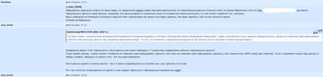 http://sd.uploads.ru/t/H6rsI.png