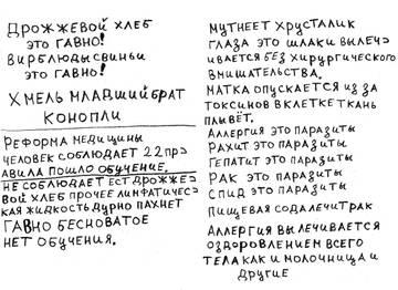 http://sd.uploads.ru/t/HFgBd.jpg