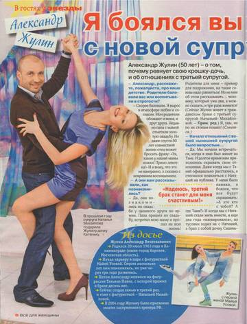 http://sd.uploads.ru/t/HRiz2.jpg