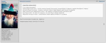 http://sd.uploads.ru/t/HTvKr.jpg