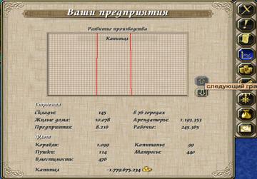 http://sd.uploads.ru/t/HVPkz.png