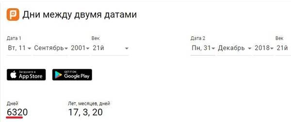 http://sd.uploads.ru/t/HWmTy.jpg