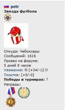 http://sd.uploads.ru/t/HZJE5.jpg