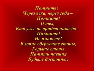 http://sd.uploads.ru/t/HbYGv.jpg