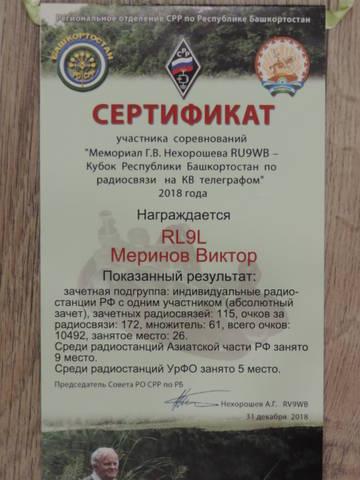 http://sd.uploads.ru/t/Hc40K.jpg