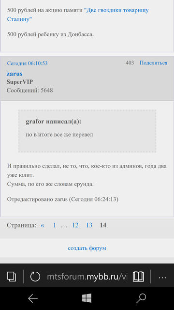 http://sd.uploads.ru/t/HcLuO.png