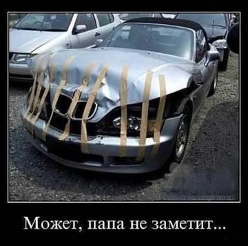 http://sd.uploads.ru/t/He8gv.jpg