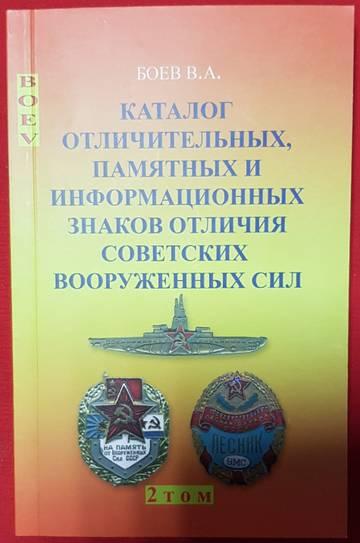 http://sd.uploads.ru/t/HeLVG.jpg