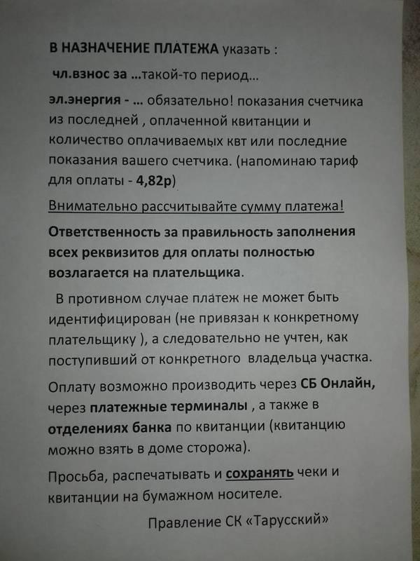 http://sd.uploads.ru/t/Hg5Zv.jpg