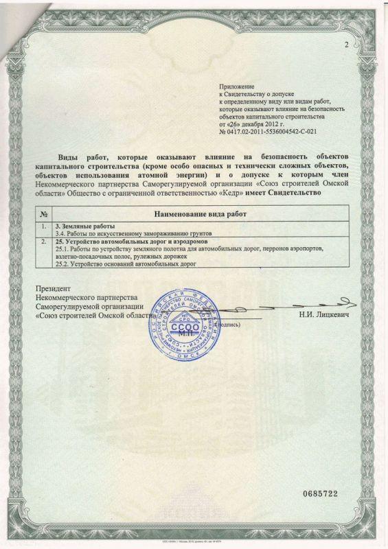 http://sd.uploads.ru/t/HhIOR.jpg