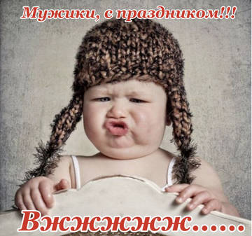 http://sd.uploads.ru/t/HnV7s.jpg