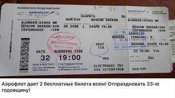 http://sd.uploads.ru/t/HscBu.jpg