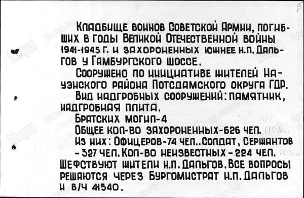 http://sd.uploads.ru/t/HtOEX.jpg