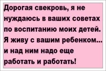 http://sd.uploads.ru/t/HtXSF.jpg