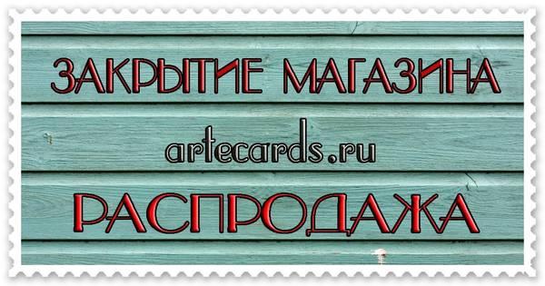 http://sd.uploads.ru/t/I0fbp.jpg