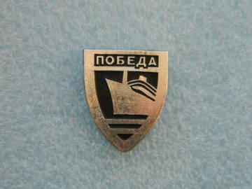 http://sd.uploads.ru/t/I54Kq.jpg