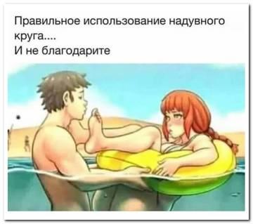 http://sd.uploads.ru/t/I5BDq.jpg