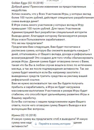 http://sd.uploads.ru/t/I7PaT.png