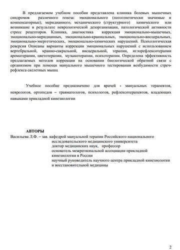 http://sd.uploads.ru/t/IAhKd.jpg